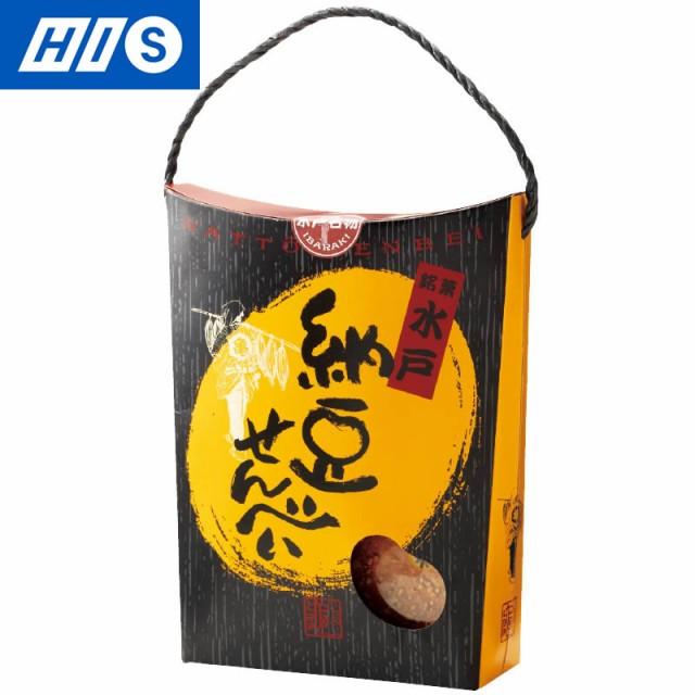 茨城 お土産 納豆せんべい おみやげ ギフト プレゼント お取り寄せ HIS ID:11120104