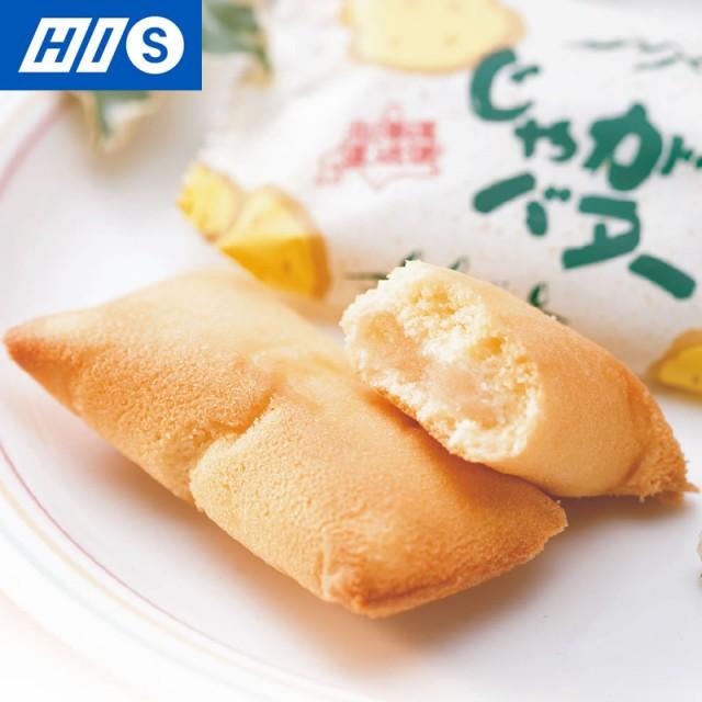 北海道 お土産 じゃがバター(大) 4箱セット おみやげ ギフト プレゼント お取り寄せ HIS ID:11100002