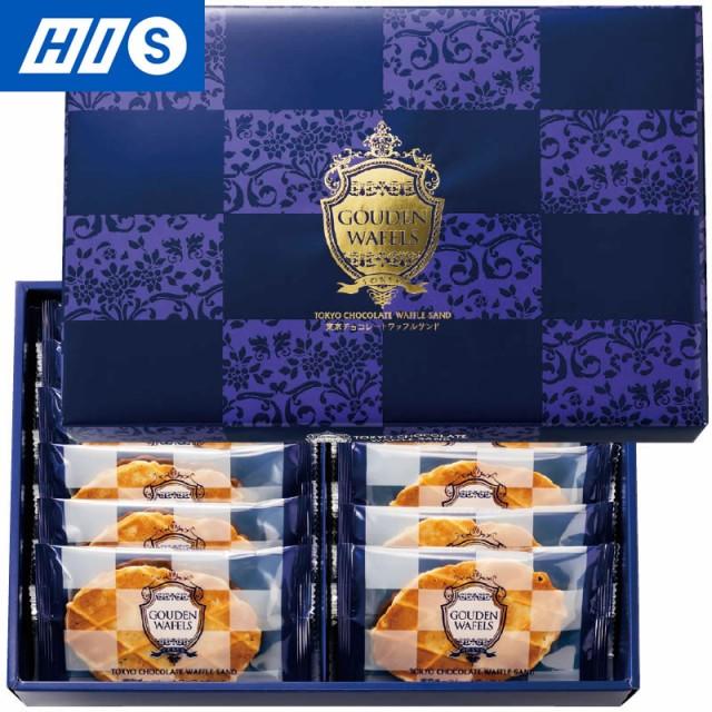 東京 お土産 東京チョコレート ワッフルサンド おみやげ ギフト プレゼント お取り寄せ HIS ID:11120019