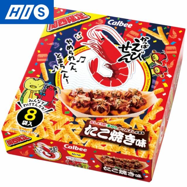 大阪 お土産 かっぱえびせん たこ焼き味 おみやげ ギフト プレゼント お取り寄せ HIS ID:11140070