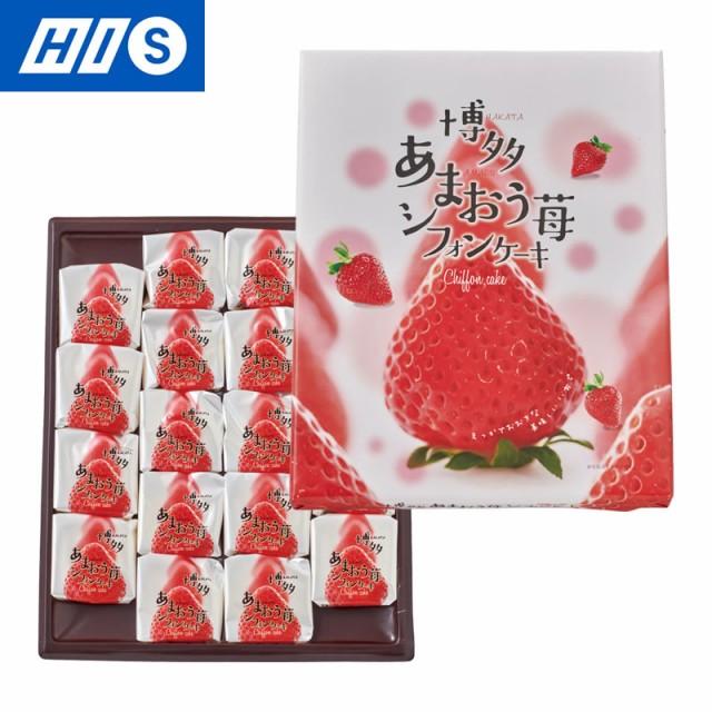 福岡 お土産 あまおう苺シフォンケーキ おみやげ ギフト プレゼント お取り寄せ HIS ID:11160022