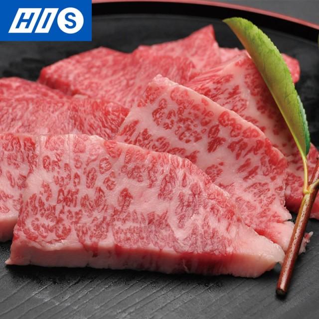 三重 お土産 松阪牛 焼き肉(肩・モモ・バラ)  メーカー直送品  おみやげ ギフト プレゼント お取り寄せ HIS ID:11138032