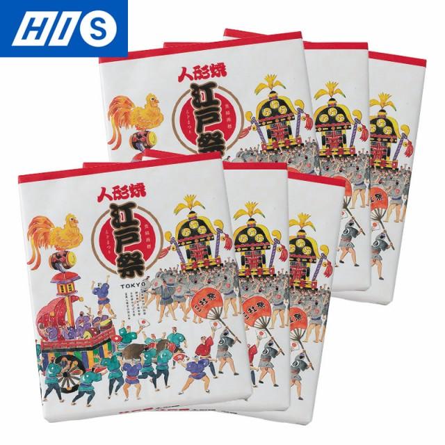 東京 お土産 江戸祭 人形焼 こしあん 6箱セット おみやげ ギフト プレゼント お取り寄せ HIS ID:11120006