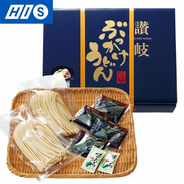 香川 お土産 将八 讃岐ぶっかけうどん 1箱 おみやげ ギフト プレゼント お取り寄せ HIS ID:11150032