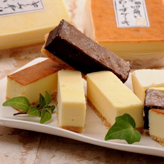 北海道 十勝四角いチーズケーキ&ガトーショコラ |メーカー直送品|お取り寄せスイーツ ギフト プレゼント HIS ID:12090239