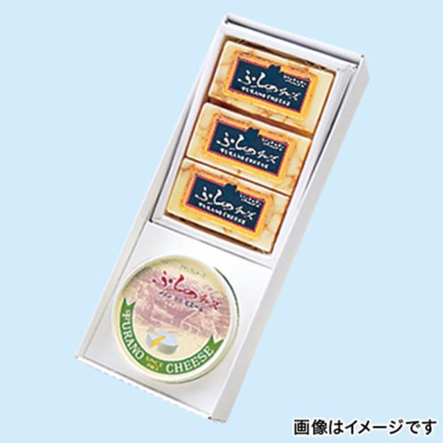 【送料無料】 北海道 ふらのチーズAセット |直送品|お取り寄せグルメ ギフト プレゼント HIS ID:H0030027