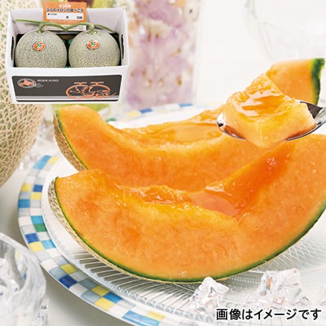 【送料無料】 北海道 富良野メロン 2kg×2 |直送品|お取り寄せグルメ ギフト プレゼント HIS ID:H0030039