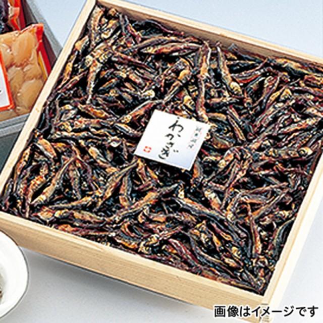 【送料無料】 北海道 北海道産わかさぎ佃煮 |直送品|お取り寄せグルメ ギフト プレゼント HIS ID:H0030066