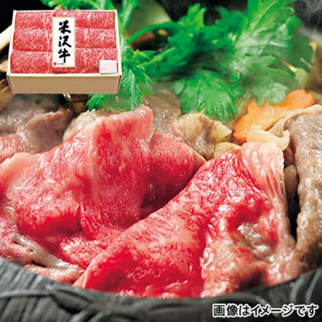 【送料無料】 山形 米沢牛ロースすき焼用  直送品 お取り寄せグルメ ギフト プレゼント HIS ID:H0030148