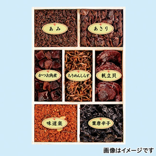 【送料無料】 東京 つくだ煮詰合せ 7種 |直送品|お取り寄せグルメ ギフト プレゼント HIS ID:H0030228