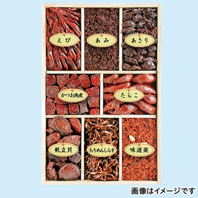 【送料無料】 東京 つくだ煮詰合せ 8種 |直送品|お取り寄せグルメ ギフト プレゼント HIS ID:H0030229