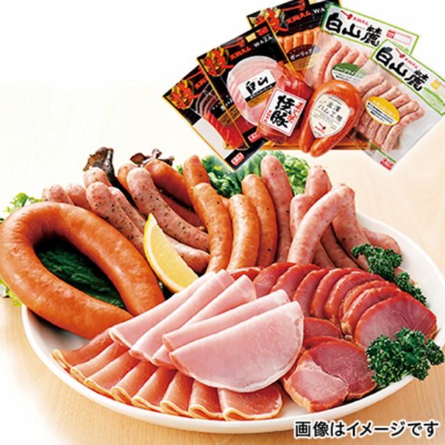【送料無料】 石川 白山ロースハムと焼豚・ソーセージセット  直送品 お取り寄せグルメ ギフト プレゼント HIS ID:H0030335
