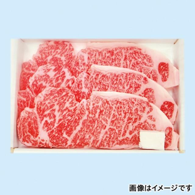 【送料無料】 三重 松阪牛ステーキ用 |直送品|お取り寄せグルメ ギフト プレゼント HIS ID:H0030461