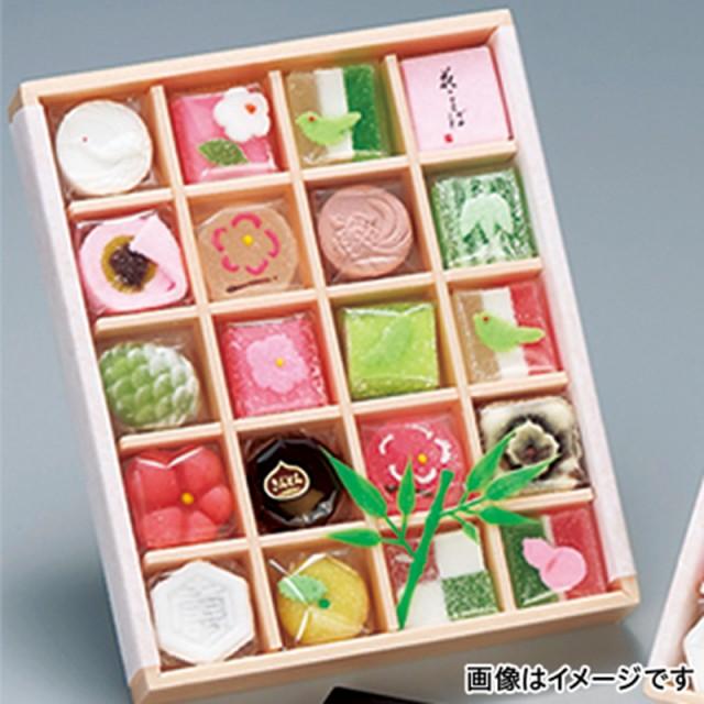 【送料無料】 京都 京扇子 20個  直送品 お取り寄せグルメ ギフト プレゼント HIS ID:H0030499