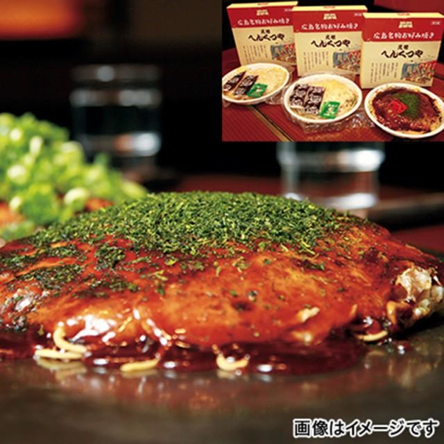 【送料無料】 広島 肉玉そば 5枚入 |直送品|お取り寄せグルメ ギフト プレゼント HIS ID:H0030667