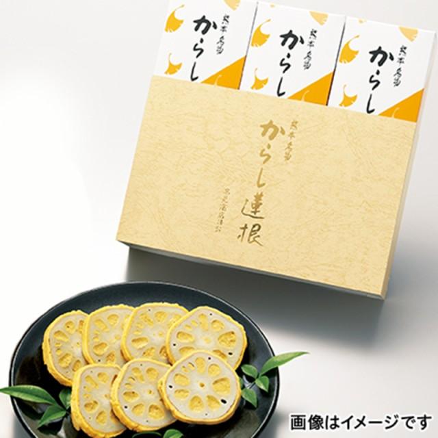 【送料無料】 熊本 からし蓮根 丸大3本 |直送品|お取り寄せグルメ ギフト プレゼント HIS ID:H0030839