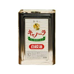 白絞油 16.5kg(一斗缶) ボーソー製キャノーラ 業務用 文化祭 祭り 調理用 調味料 しらしめあぶら 菜種油 ナタネ 父の日
