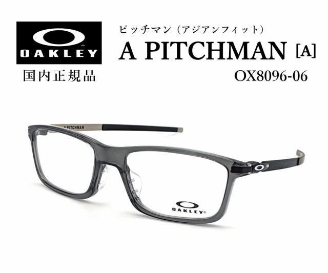 オークリー メガネ ピッチマン メンズ レディース 国内正規品 送料無料 OAKLEY A PITCH MAN (A) アジアンフィット OX8096 06