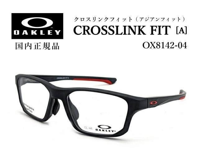 オークリー メガネ クロスリンク フィット OX8142 04 国内正規品 送料無料 OAKLEY CROSSLINK FIT (A) アジアンフィット