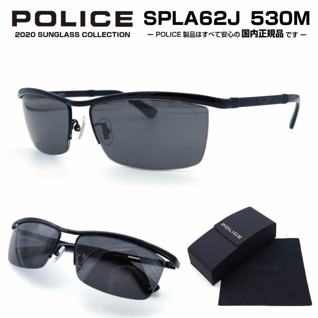 ポリス サングラス 2020年モデル UVカット POLICE SPLA62J 530M 正規品