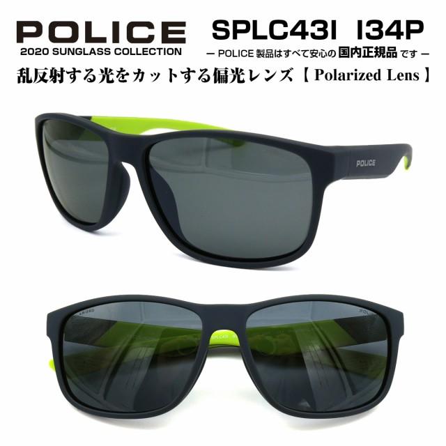 ポリス サングラス 偏光 2020年モデル UVカット POLICE SPLC43I I34P 正規品
