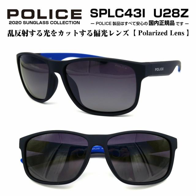ポリス サングラス 偏光 2020年モデル UVカット POLICE SPLC43I U28Z 正規品