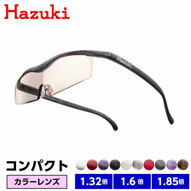 ポイント15倍 ハズキルーペ コンパクト カラーレンズ 正規品 1.32倍 1.6倍 1.85倍 日本製 拡大鏡 最新モデル 正規 Hazuki
