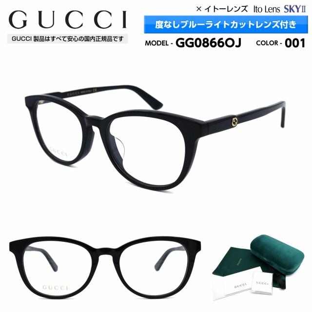 グッチ メガネ ブルーライトカット GG 866OA 001 レンズ付き アジアンフィット GUCCI 正規品