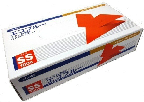 ニトリル手袋 エコブルー パウダーフリー(粉なし) YG-400-0 SSサイズ 100枚/箱 ニトリルグローブ【返品不可】