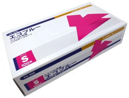 ニトリル手袋 エコブルー パウダーフリー(粉なし) YG-400-1 Sサイズ 100枚/箱 ニトリルグローブ【返品不可】