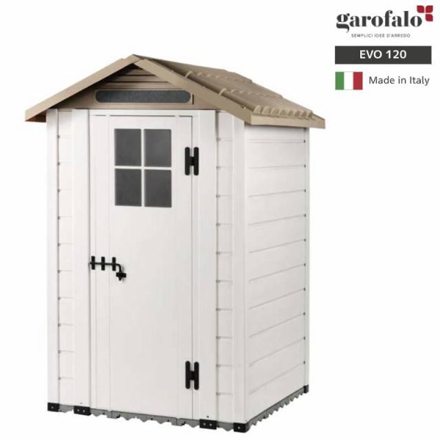 物置 屋外 おしゃれ 小型 小屋 倉庫 庭 収納庫 DIY キット トスカーナエヴォ120 W1225mm garofalo ガロファロ 置き配 宅配ボックス