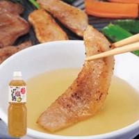 焼肉のつけだれ塩ぽん酢 1L 日本食研 公式 業務用