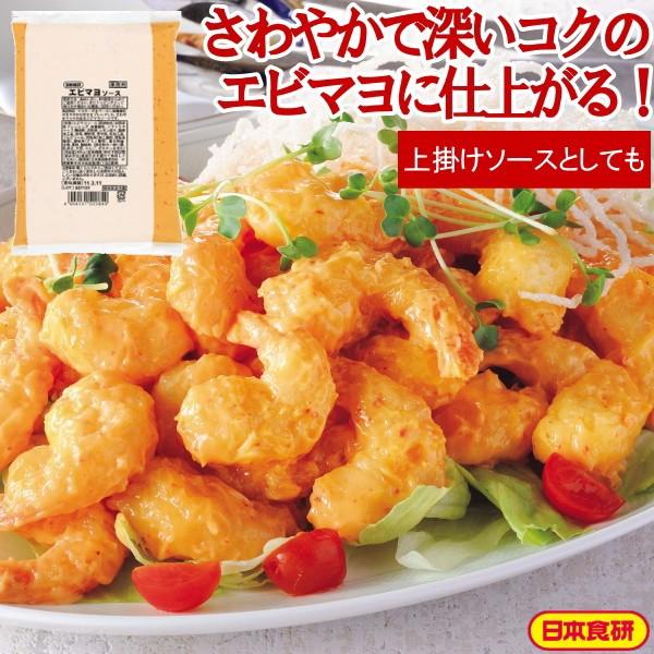 エビマヨソース 400g 日本食研 公式 業務用