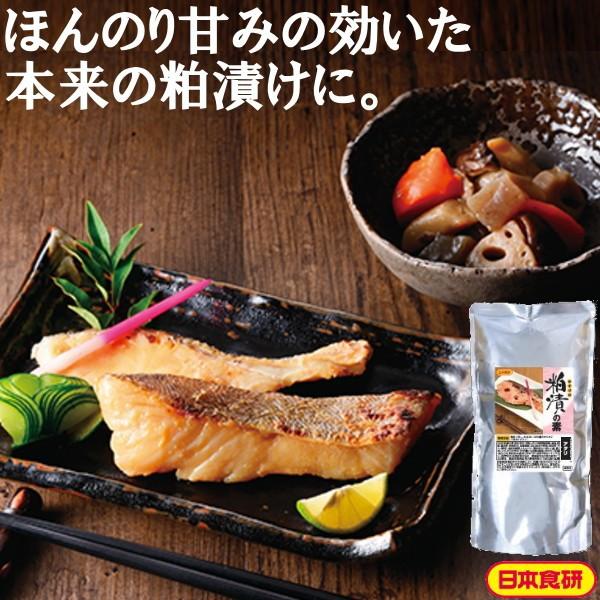 粕漬の素 1kg 日本食研 公式 業務用