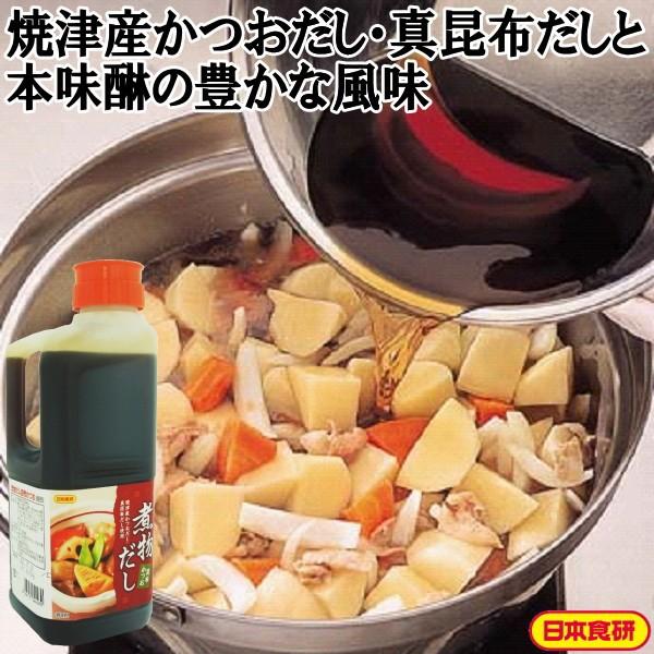 煮物だし昆布かつお2kg 日本食研 公式 業務用