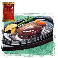 ハンバーグソースデリシャス20g(50ヶセット) 日本食研 公式 業務用