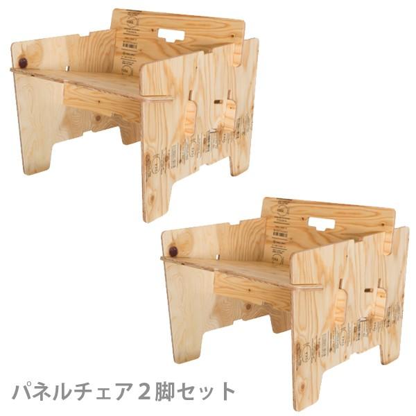 YOKA ヨカ パネルチェア D 2脚セット 日本製 キャンプ アウトドア レジャー コンパクト 組み立て 塗装済み職人仕上げ 椅子 イス 日本製