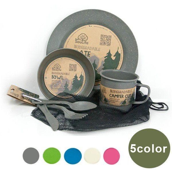 キャンパー セット 一人用 エコ ソウライフ Eco Soulife キャンプ 食器セット おしゃれ カトラリー 食器 お皿 マグ ピクニック アウトド