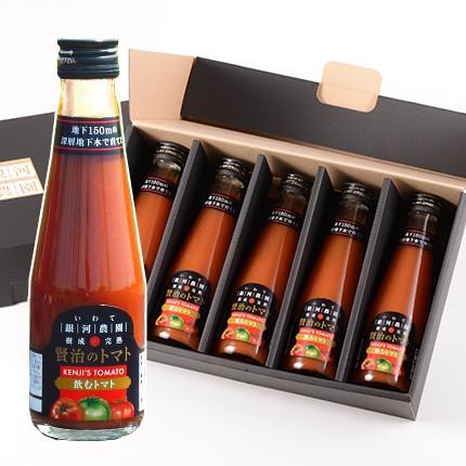銀河農園 食塩無添加 トマトジュース ストレート 飲むトマト 5本セット化粧箱付 210g×5本 無添加 とまと お中元