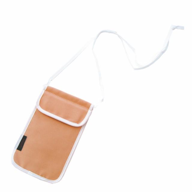 スキミング防止ネックポーチ かわいい おしゃれ パスポートカバー RFID ケース カバー シンプル 航空券 旅行グッズ 旅行 | ポーチ ペン
