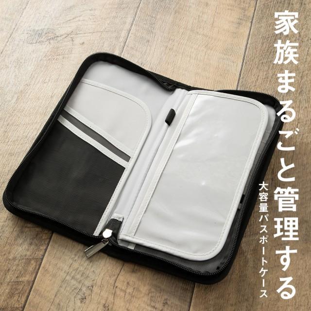 パスポートケース スキミング防止 かわいい おしゃれ パスポートカバー RFID ケース カバー シンプル 航空券 小銭入れ カードホルダー 旅