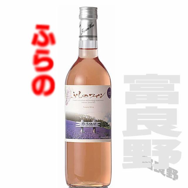 ふらのワイン ラベンダーラベル ロゼ 720ml 1本 富良野ワイン  北海道ワイン 北海道 お土産 ギフトセット お中元 お歳暮