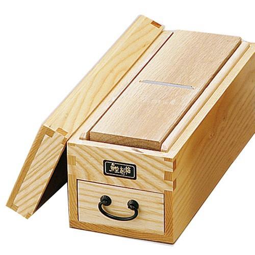 ヤマコー 鰹節削箱 ケヤキ風 単箱入(鰹節 削り器) Temahima-Kobo 87480 (日本製)(送料無料) [T](配送日指定)