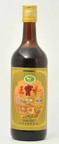 9年物紹興酒 600ml×3本セット お中元 お誕生日祝い プレゼントギフト
