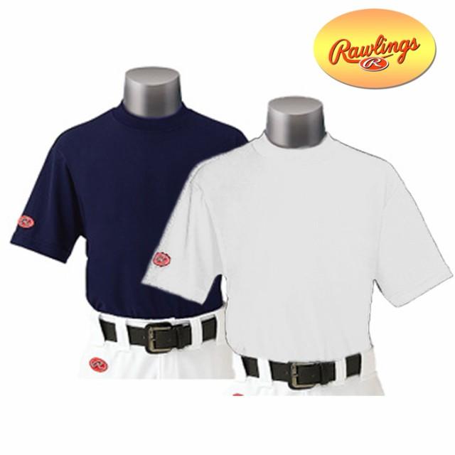 ローリングス 野球用シャツ ベースボールTシャツ 吸汗速乾性+UVケア RY3024