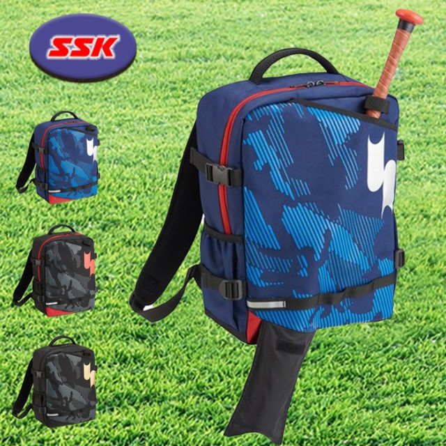 SSK(エスエスケイ)ジュニアバックパック バット収納付き 限定モデル リュック 子供用 野球 BJ1009F