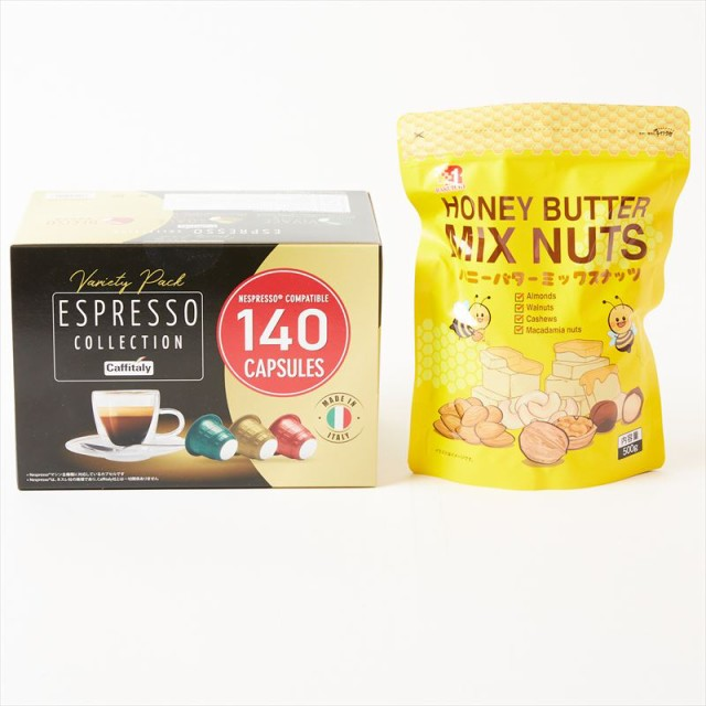 【セット】【カフィタリー コーヒー】【ハニーバター ミックスナッツ】【140個入】【500g】ネスプレッソ カプセル Caffitaly 互換カプセ