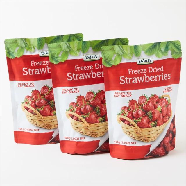 【3袋セット】DJ A フリーズドライ ストロベリー 100g × 3袋 いちご加工品 ドライフルーツ 乾燥 イチゴ いちご トッピング シリアル ヨ