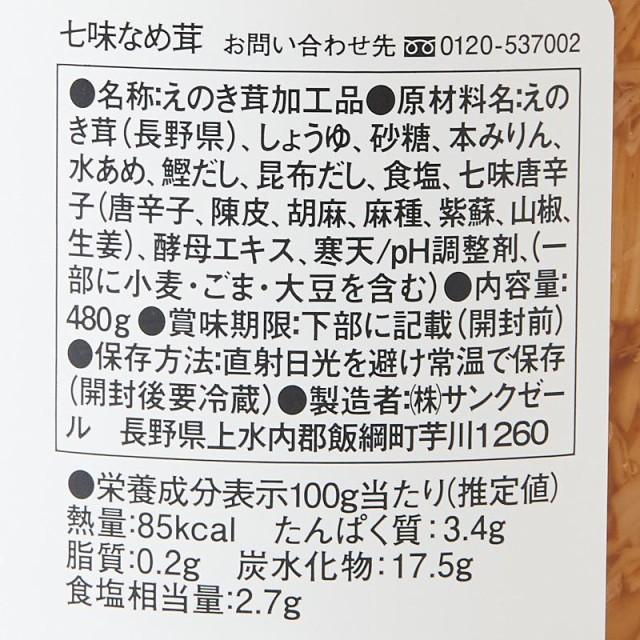 【3箱セット】レトルトカレー ビーフカレー 新宿中村屋 ビーフカリー 200g×10袋 × 3箱セット 中村屋 カレー 業務用 大容量 電子
