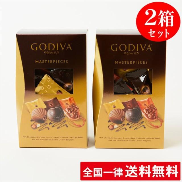 【2箱セット】ゴディバ マスターピース シェアリングパック トリュフ 45粒入り(45個入り)ミルクチョコレートプラリネ ダークチョコレー
